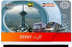 ezpaycard
